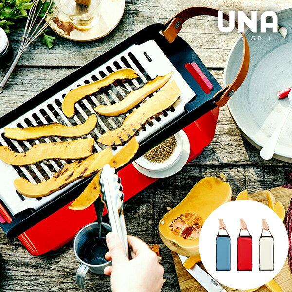 UNA ポータブル アウトドアグリル 『グリル コンパクト BBQ グリル 持ち運び可能 アウトドア キャンプ 簡単設置 おしゃれ ギフト 焼き網 バーベキュー 送料無料』