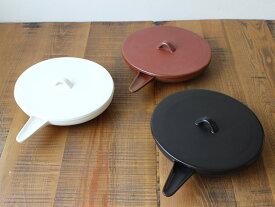 risotto リゾット+蓋 蓋つきで保温もできる、モダンテイストな鍋