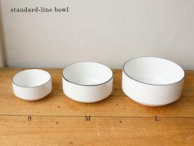 standard line bowl L スタンダードライン ボウル L 木の温もりに、ベストなテーブルウェア アデペシュ
