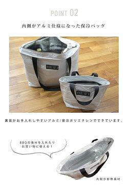 保冷バッグ大容量『トランクールバッグLサイズ』おしゃれお弁当かばんエコバッグバッグトートバッグクールバッグタイベック無地シンプルアウトドアレジャーメンズレディースマザーズバッグ