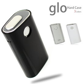 glo グロー ハードケース gloカバー ブラックケース ホワイトケース クリアケース