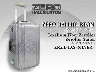 제로 핼리버튼 TEXALIUM 제로라스트케이스 21 인치 ZR21L-TXS 최고급 모델 실버 스텔스 21 인치 2호-일 캬 리 케이스 신소재 테키사리움제 대응