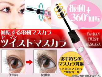Electric twist mascara mascara ya-man STA-103 such dramatic Prime Carl rolling mascaras waterproof commercial mascara also can be installed for