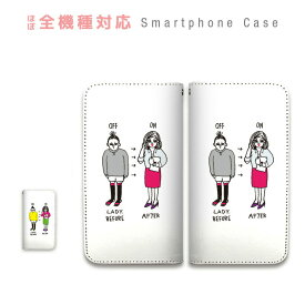 スマホケース 全機種対応 手帳型 携帯ケース ベルトなし マグネット おもしろ ユニーク コスメ かわいい 個性的 女性 おしゃれ スマートフォン ケース iPhone11 Pro Max iPhoneXS XR X iPhone8 7 Plus AQUOS sense R R2 ZETA GALAXY S9 S8 Feel Xperia XZ3 XZ2 XZ1