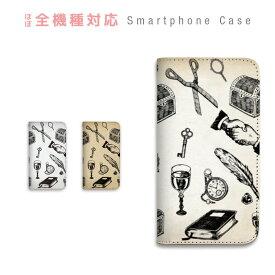 スマホケース 全機種対応 手帳型 携帯ケース ベルトなし マグネット アンティーク スタンプ レトロ ヴィンテージ 個性的 おしゃれ スマートフォン ケース iPhone11 Pro Max iPhoneXS XR X iPhone8 7 Plus AQUOS sense R R2 ZETA GALAXY S9 S8 Feel Xperia XZ3 XZ2 XZ1