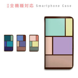 スマホケース 全機種対応 手帳型 携帯ケース ベルトなし マグネット パステル 四角 カラフル かわいい シャドーパレット キレイ コスメ スマートフォン ケース iPhone11 Pro Max iPhoneXS XR X iPhone8 7 Plus AQUOS sense R R2 ZETA GALAXY S9 S8 Feel Xperia XZ3 XZ2 XZ1