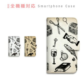 スマホケース 全機種対応 手帳型 携帯ケース アンティーク スタンプ レトロ ヴィンテージ 個性的 おしゃれ スマートフォン ケース 手帳型ケース iPhone11 Pro Max iPhoneXS XR X iPhone8 7 Plus AQUOS sense R R2 ZETA GALAXY S9 S8 Feel Xperia XZ3 XZ2 XZ1 XZs