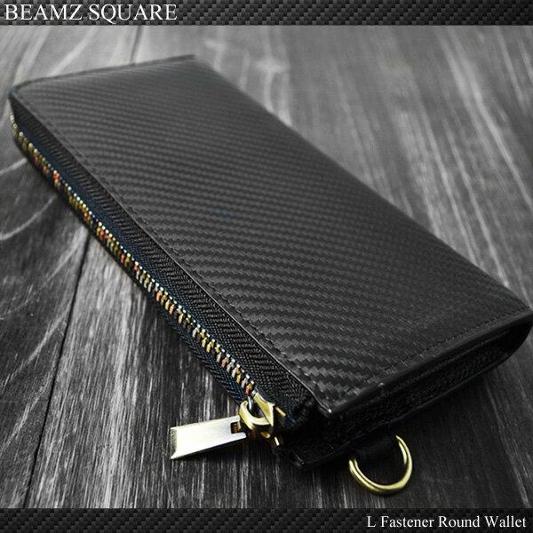 【送料無料】L字ファスナー 長財布カーボン 財布 メンズ レザーBEAMZ SQUARE ブラック ダークブラウン