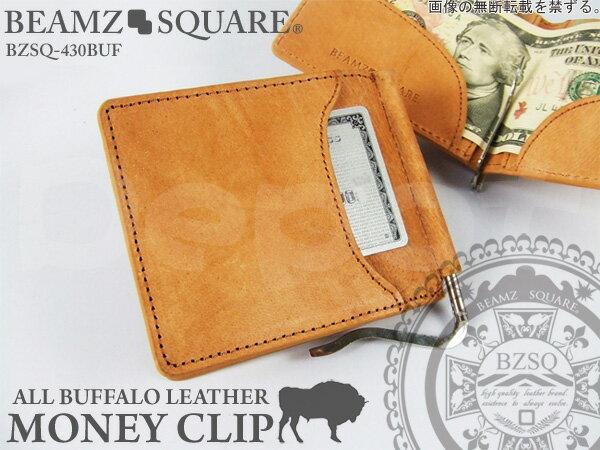 【送料無料】【BEAMZ SQUARE】バッファローレザー マネークリップ財布 メンズ 水牛革 札ばさみ サイフ二つ折り 財布 ブランド ビームズあす楽対応