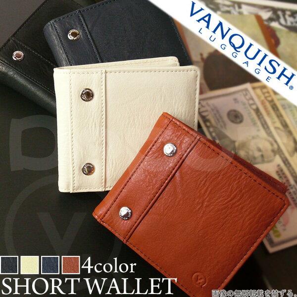 【送料無料】vanquish 二つ折り財布 メンズ【VANQUISH】フェイクレザー 二つ折り財布財布 使いやすい サイフ ブランド ヴァンキッシュ ホワイトかっこいい あす楽対応