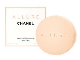CHANEL ALLURE SAVONPOUR LE BAIN BATH SOAPシャネルアリュール サヴォン 150g女性用石鹸/バスソープCHANEL BOX オリジナルラッピング+ショップバッグ