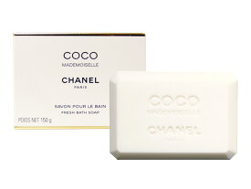 a962c43606a1 CHANEL COCO MADEMOISELLESAVON POUR LE BAINFRESH BATH SOAPシャネル ココ マドモアゼル  サヴォン 150g女性用石鹸