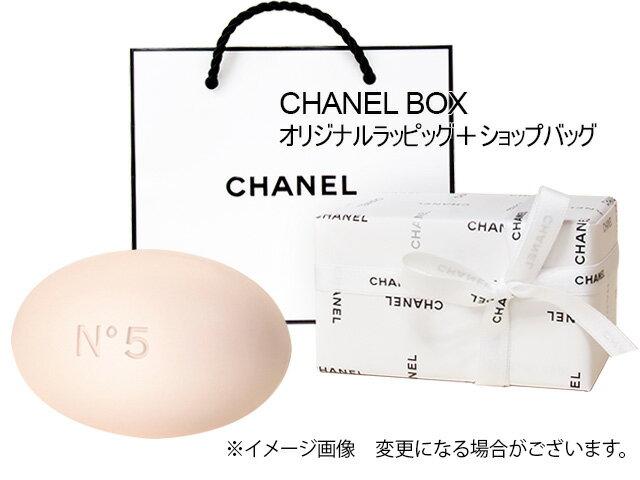 CHANEL NO.5 LE SAVONTHE BATH SOAPシャネル N°5 サヴォン 150g女性用石鹸/バスソープCHANEL BOX オリジナルラッピング+ショップバッグ