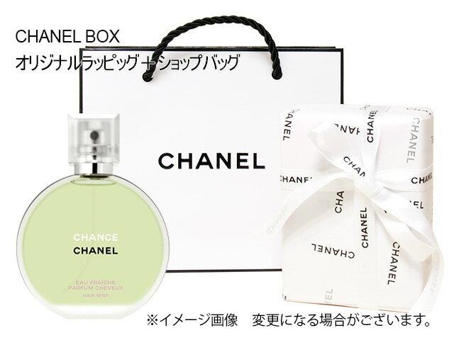 CHANEL CHANCE EAU FRAICHEPARFUM CHEVEUX HAIR MISTシャネル チャンス オーフレッシュ ヘアミスト35mlCHANEL BOX オリジナルラッピング&ショップバッグ
