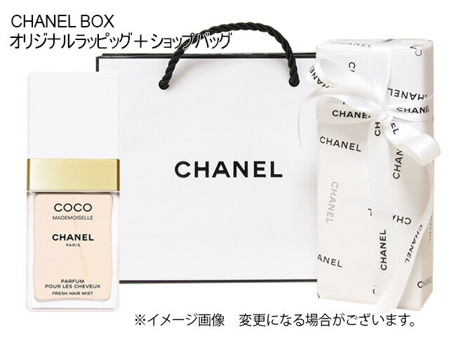 CHANEL COCO MADEMOISELLEPARFUM POUR LES CHEVEUX HAIR MISTシャネル ココ マドモアゼル フレッシュ ヘアミスト35mlCHANEL BOX オリジナルラッピング&ショップバッグ