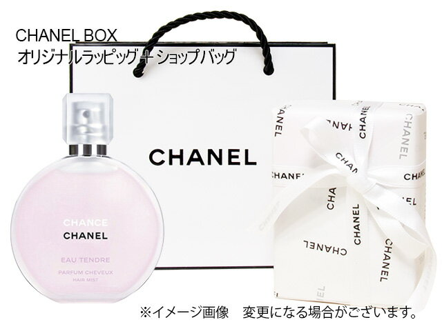 CHANEL CHANCE EAU TENDREPARFUM CHEVEUX HAIR MISTシャネル チャンス オータンドゥル ヘアミスト35mlCHANEL BOX オリジナルラッピング&ショップバッグ
