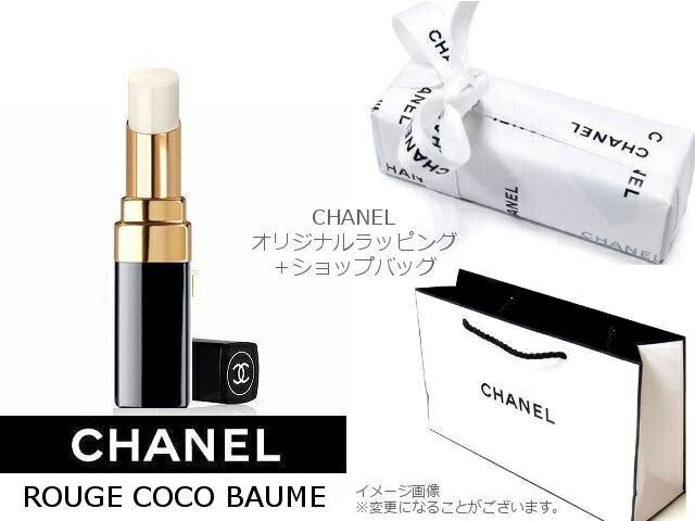 CHANEL ROUGE COCO BAUME LIP CLEAMシャネル ルージュ ココ ボームリップクリーム リップケア 無色オリジナルラッピング&ショップバッグ付