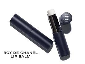 CHANEL 195050 BOY DE CHANEL LIP BALMボーイ ドゥ シャネル リップ ボームメンズ メークアップライン リップクリーム 無色 3gラッピング・ショップバッグ&リボン・メッセージカード付