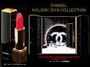 CHANEL HOLIDAY 2019 COLLECTION【特別限定品】EXCLUSIVE CREATION ROUGE ALLURE COFFRET837 LIMITED EDITION.シャネ…