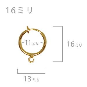フープイヤリング/金(ゴールド)【4個入りです】