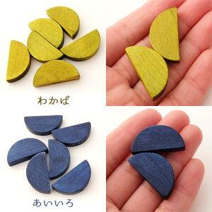 ウッドビーズパーツムーン(1個)├ウッド木ビーズアクセサリーパーツアクセサリーパーツブレスレットピアスイヤリングネックレスワンポイント手芸資材素材┤