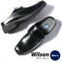 メンズ ビジネスシューズ サボタイプ かかとなし ビットタイプ サンダル 超軽量Wilson AIR WALKING ウィルソン エアー ウォーキング