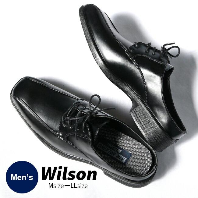 メンズ ビジネスシューズ WILSON 710