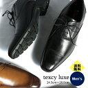【送料無料】テクシーリュクス TEXCY LUXE メンズ ビジネスシューズ TU7756 TU7758 texcy luxe アシックス商事 asics …