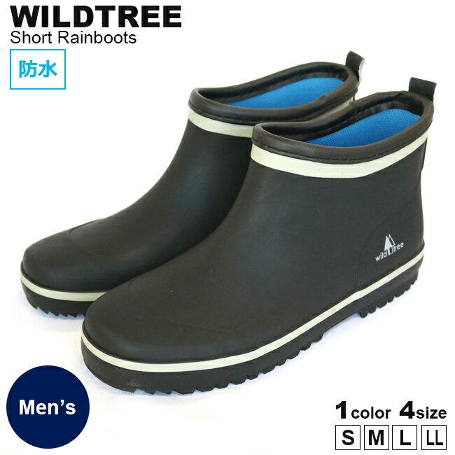 【送料無料】【当店人気商品】シリーズ累計3000足突破メンズ ショート 防水ブーツ