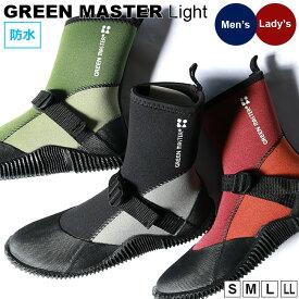 アトム グリーンマスター ライト 2622 男女兼用 おしゃれ 作業用長靴 ショートタイプ 長靴 ガーデニング