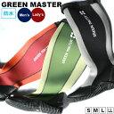 アトム グリーンマスター 2620 男女兼用 おしゃれな作業用長靴 ロングタイプ 長靴 ガーデニング