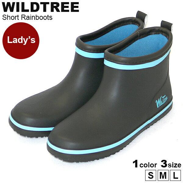 【送料無料】ガーデニングに最適♪レディース ショート防水ブーツ WILDTREE 3013