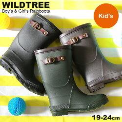 【あす楽】キッズジュニアレインブーツ長靴WILDTREEワイルドツリーNo.2015
