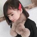 マフラー キッズ 子供服 韓国子供服 くすみ ファーマフラー 防寒 ネックウォーマー 女の子 大人可愛い 冬 ピンク カー…