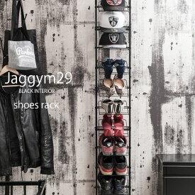 【Jaggym29】ブラックインテリア特集 黒  突っ張り薄型シューズ幅29cm つっぱり スリムシューズラック 靴箱 ディスプレイラック 靴置き 靴収納 スニーカー 玄関 スリッパ 薄型 下駄箱 省スペース 幅30 すきま ウォールラック ラック おしゃれ
