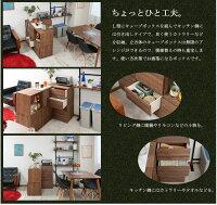 天然木ユニットキューブボックス