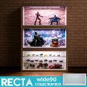 【Recta】レクターシリーズ ユニットコレクションボード幅90 ガラス棚なし LEDライト付 ホワイト色  WH 白 鏡…
