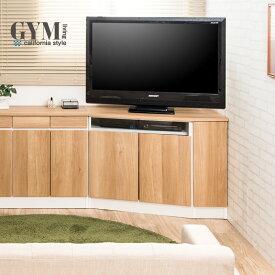 【gym】ジムシリーズ コーナーテレビボード幅99.5cm 右壁付けタイプ コーナーキャビネット 引出し 引き出し 北欧 おしゃれ 木製 ガラスキャビネット ラック 棚 テレビ台 TVボード テレビボード 幅100 ハイタイプ