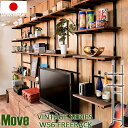 【Move】ムーブシリーズ 突っ張り壁面収納 無段階調整2枚棚オープンラック 幅56cm オープンシェルフ つっぱり棚 つ…