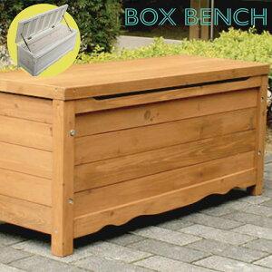 ボックスベンチ 幅90cm ホワイト/ブラウン 椅子 スツール 天然木 木製 収納 倉庫 ウッドボックス 物置 庭 物入れ 小型 北欧 ナチュラル ガーデニング 掃除道具 BB-W90 屋外 家具