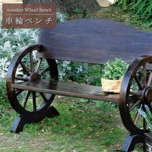 車輪ベンチ 二人掛け 天然木 木製 椅子 チェア 玄関 庭 バルコニー ウッドデッキ 屋外 小型 ガーデニング フラワーラック プランター台 おしゃれ カントリー ブリティ