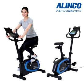 フィットネスバイク アルインコ直営店 ALINCO 基本送料無料 AFB6319 プログラムバイク6319 健康器具 ダイエット 器具 スピンバイク エクササイズバイク マグネットバイク【ホームジム】