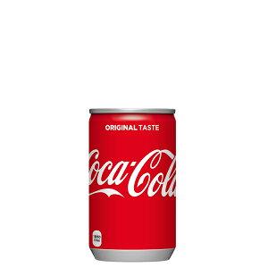 【送料無料】【2ケースセット】コカ・コーラ 160ml チビ缶(コカコーラ コカ コーラ コーク coke 炭酸 ジュース ハイボール ソフトドリンク 飲み物 飲物 ドリンク 飲料 炭酸飲料 缶 お供え 御供