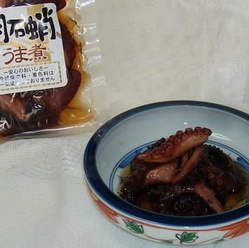 明石蛸うま煮360g(180g×2パック)明石のマダコを手作りでやわらか煮にしました!!