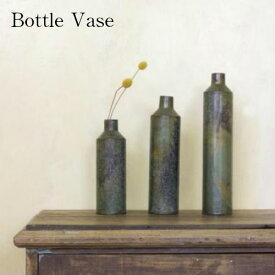 ボトルベースL 【フラワーベース 鉄 花瓶 ドライフラワー】