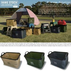 HANG STOCK 35L/ハングストック35L【ストレージ 収納 バケツ 防水 かわいい 折り畳み 掃除用具 キャンプ フェス】