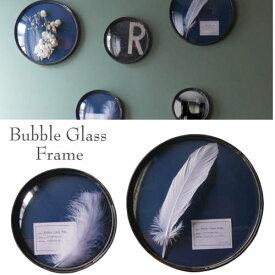 BubbleGlassFrame(S)/バブルガラスフレーム(S)【フレーム ガラスフレーム 額 ビンテージ アイアン インダストリアル】
