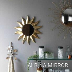 ALBINA wall mirror/アルビナウォールミラー【ミラー 鏡 太陽 壁掛け】