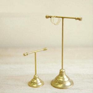 Brass Accessory Bar Ssize/ブラスアクセサリーバー【アクセサリースタンド ピアス ブラス 真鍮 インテリア 贈り物 プレゼント 北欧風】