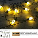 Metropolis Industrial Light/メトロポリスインダストリアルライト【インダストリアル LEDライト アメリカ ランプ…